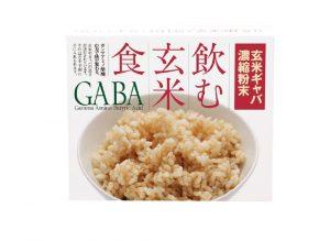 飲む玄米食GABA